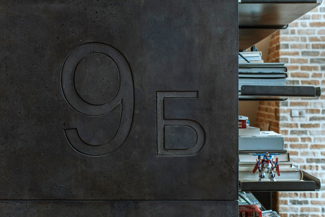 Loft 9b in Sofia, Bulgaria